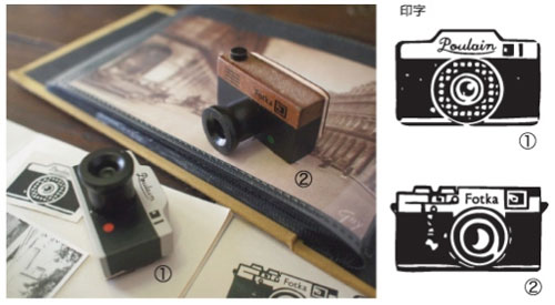 Camera Rubber Stamps