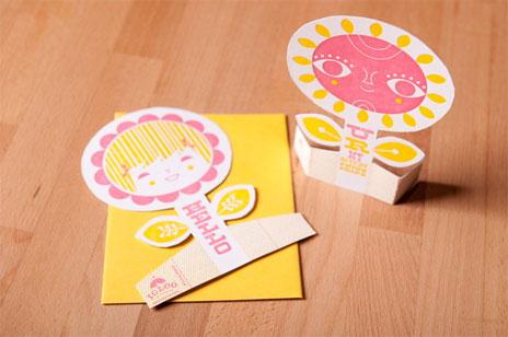 Garden Party Letterpress Cards
