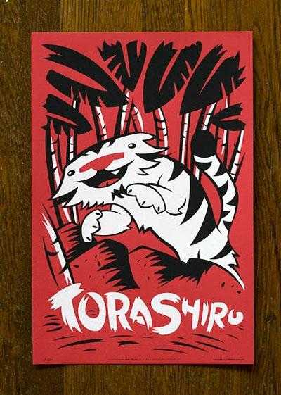 Torashiru Poster