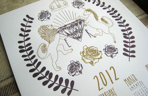 Diamond Jubilee Calendar