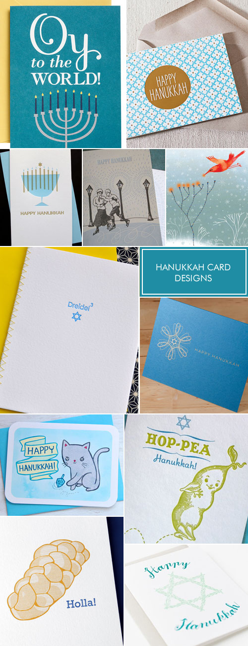 Hanukkah Card Designs