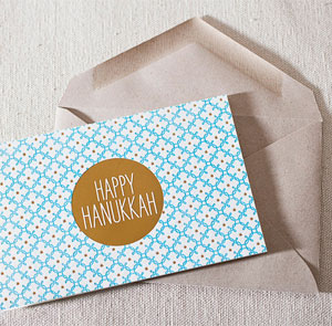 Happy Hanukkah Letterpress Foil Card