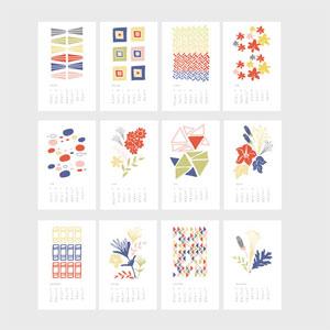Jenn Eng Studio Calendar