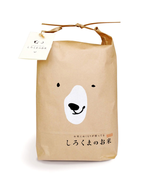 Shirokuma Rice (cutest rice packaging ever!) | Ishikawa Ryuta