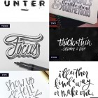 Hand Lettered Love #71