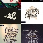 Hand Lettered Love #75