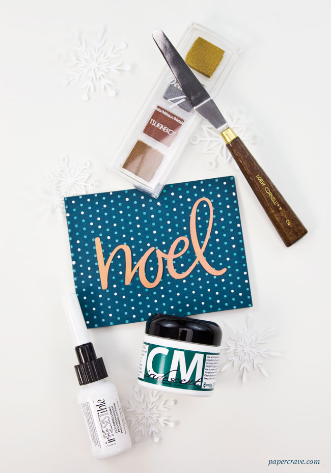 DIY Die Cut Metallic Holiday Card