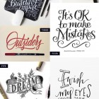 Hand Lettered Love #98