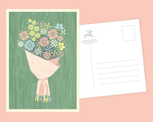 Crafty Flowers Illustrated Postcard by Kata Kiosk