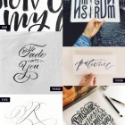 Hand Lettered Love #133