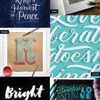 Hand Lettered Love #184
