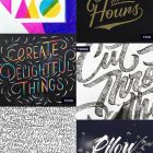 Hand Lettered Love #190