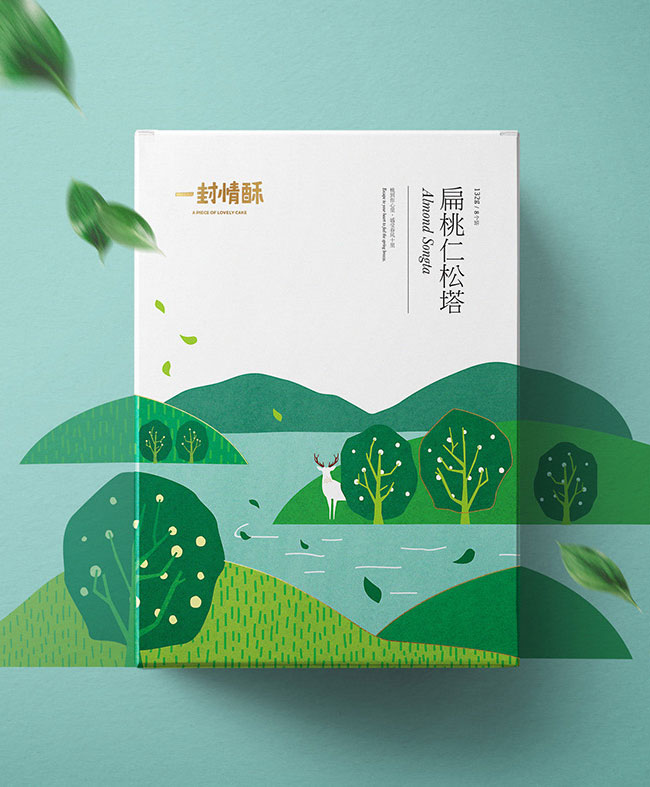 Gorgeous Puff Pastry Packaging Design by 张 千里