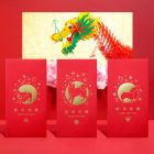 Contemporary Chinese New Year Envelopes - Year of the Dog by Kiin