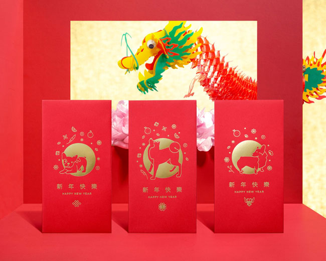 http://papercrave.com/wp-content/uploads/2018/01/contemporary-chinese-new-year-envelopes-year-of-dog.jpg