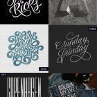Hand Lettered Love #209