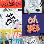 Hand Lettered Love #233 #lettering